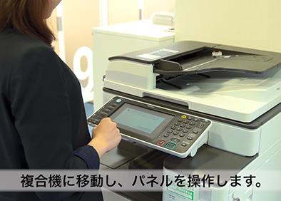 複合機を操作して印刷